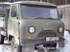 УАЗ 3303 Головастик, 1987