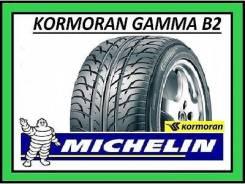 Kormoran Gamma B4