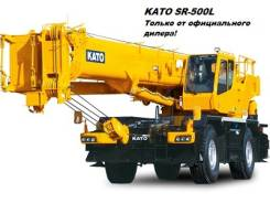 Kato SR. Новый! Кран KATO SR-500L, 51,00м.
