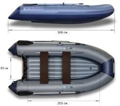 Лодка Флагман 300 НДНД+Подарок!