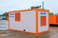 Дизельная электростанция c двигателем Scania (с автозапуском)