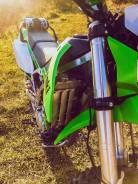 Kawasaki KLX 250S, 2008