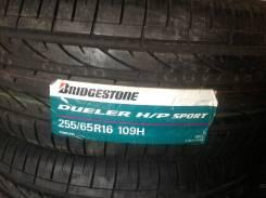 Bridgestone Dueler H/P D680, 255/65 R16, 245/70 R16