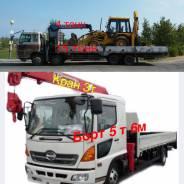 Услуги грузовика 15т. кран 4 т, борт 9м; 5т с краном 4 тоны Собственник