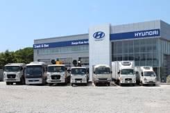 Хенде Ком Авто офциальный дилер спецтехники Hyundai
