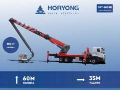 Horyong Sky - 600KR, 2017