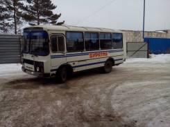 ПАЗ 32050S, 2002