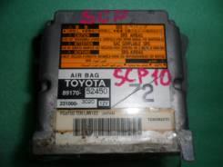 Блок управления airbag Toyota Vitz/Yaris, SCP10/NCP,1SZFE