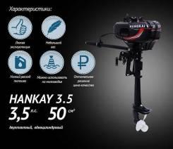 Акция снижена цена на Лодочный мотор Hangkai 3.5 л. с