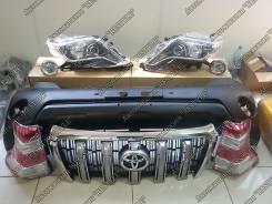 Рестайлинг комплект Toyota Land Cruiser Prado 150 Обвес Прадо