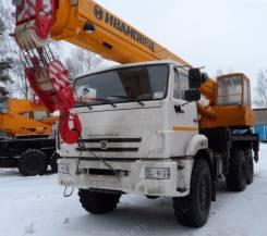 Автокран вездеход Ивановец КС-45717К-3 шасси КАМАЗ 43118 6х6, 2017