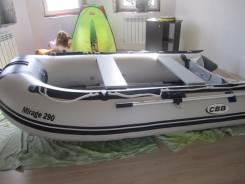 Лодка CBB 290