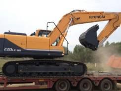 Hyundai R220LC, 2020