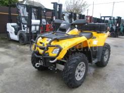 Квадроцикл BRP Can-Am Outlander 650 XT, 2006