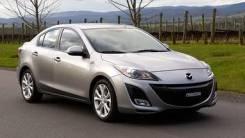 Линзы в фары Mazda 3 2009-2012 2-е поколение