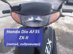 Honda Dio AF35 ZX-II