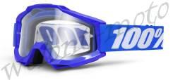 Очки 100% Accuri Reflex Blue Прозрачная линза (50200-002-02)