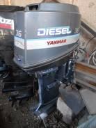 Лодочный мотор Yanmar 36 Diesel в наличии