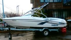 Yamaha LS2000