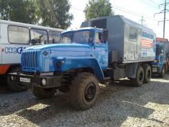 ППУА 1600/100 на базе УРАЛ 4320-40