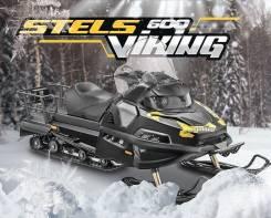 Stels Viking 600 ST. исправен, есть псм, без пробега