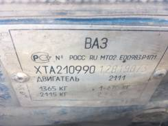 Двигатель в сборе. Лада 2108, 2108 Лада 2111, 2111, 2108