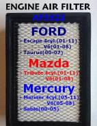 Фильтр воздушный FORD Escape, Mazda Tribute Generic в наличии
