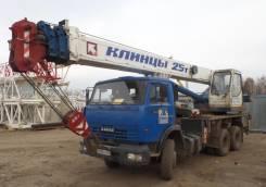 Клинцы КС-55713-1К-3, 2011