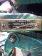 Продам лодочный мотор Москва