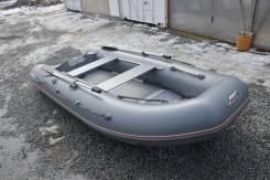 Уценка. Надувная лодка Кайман N330