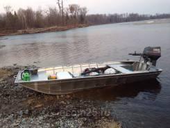 Алюминиевая лодка плоскодонка. Изготовление
