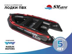 Лодка ПВХ Sun Marine SA- 330 ПВХ- 1,5 мм