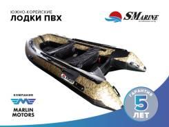 Лодка SMarine MD-420 IB