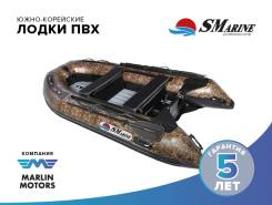 Лодка S Marine MD-365 IB