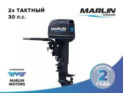 Лодочный двухтактный мотор Marlin 30 AWHS