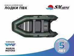 Лодка ПВХ Limus SLD - 280