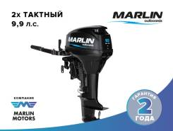 Лодочный двухтактный мотор Marlin 9,9 л. с.