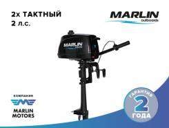 Мотор Marlin MP-2 AMHS
