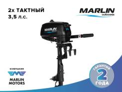 Мотор Marlin MP- 3.5 Amвhs