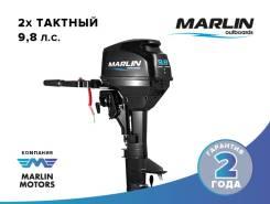 Лодочный двухтактный мотор Marlin 9.8 л. с.