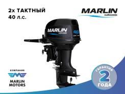 Лодочный двухтактный мотор Marlin 40 AMHS