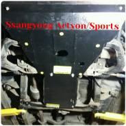 Защита двигателя. SsangYong Actyon, CJ SsangYong Actyon Sports, QJ D20DT, G23D, D20DTR