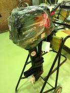 Лодочный мотор Hidea HD9,8FHS 2T