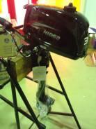 Лодочный мотор Hidea HD3FHS 2T