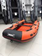Лодка Афалина 360 AFL Подарок к покупке Страховочный жилет Baseg
