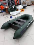 Лодка ПВХ Rusboat 240T (с полом)