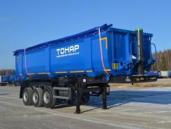 Тонар-952301, 2017
