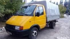 ГАЗ 33021, 1998