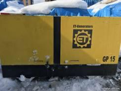 Дизельная Электростанция ET- Generators GP 15