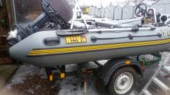 Лодка Норвик 360, Yamaha 25